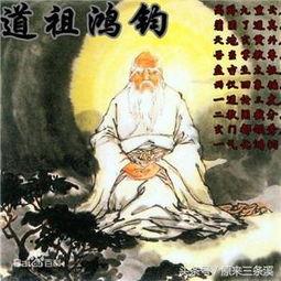 众圣之师,至高无上的大道的化身,大道之显化实体,混元大罗金仙的...