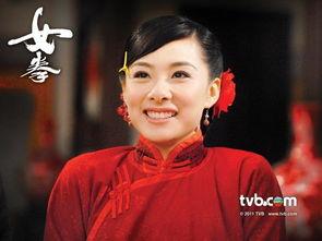 ...视处女作,她的妻子杨云也将一起出镜.文体向来不分家,从体育界...