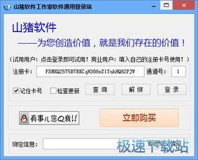 QQ直接加好友软件下载 检测对方能否直接加好友 -好友 第4页