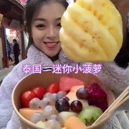 ...哒 吃秀视频 朱珂瑶本人的美拍