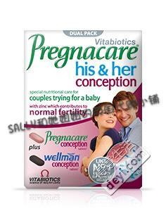 孩子现在非常健康壮壮的喔~与图2用量一样哦~图4孕后产后保健,这个...