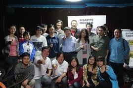 游戏极享 技嘉高端玩家沙龙在京举办