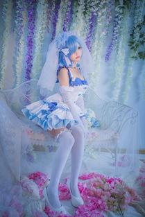 正片 想跟拉姆蕾姆结婚吗 花嫁 从零开始 cosplay