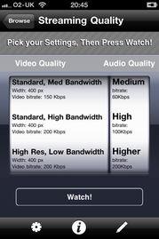 VLC Streamer Free 流媒体播放器 iphone4娱乐软件下载