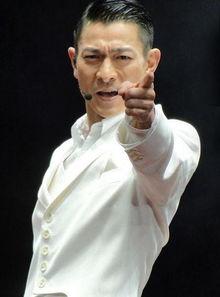 刘德华最帅的照片大全