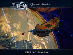 图7:穿越时空梦无限--《无限世界》二次邀测玩家截图-创意无极限 无...