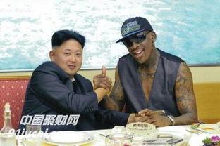 ...曼爆料自己抱了金正恩的女儿 用体育打开朝鲜大门不拿一分钱