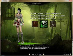 选择你的背景故事...会大致影响你的游戏内表现-激战2中文网