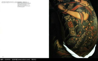 日本黑道纹身图图片免费下载 编号2210010 红动网