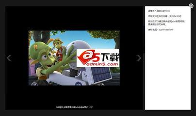 QQ空间图片浏览代码