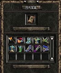边城游侠 新破天一剑 交易平台 3光魔 6天王 送光斧
