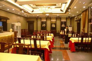 北京功德林素食餐厅 品尝佛家净素菜品