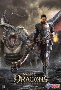 龙之战 最终测试招募玩家继续中