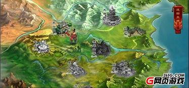 傲剑天穹游戏截图欣赏3