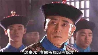 陈宝国演小混混成名 大腕给他配戏 看不惯小鲜肉