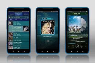 音乐手机价格详情及推荐