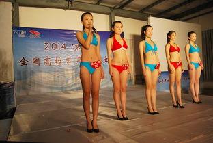 组图 青岛艺考推介大会 美女考生泳装秀身材