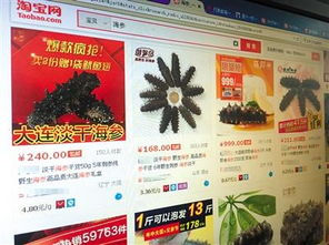 燕格格被消费者举报有假,并被中国检验检疫科学研究院鉴定确认....