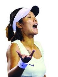 免费女王调教舔鞋视频-中国金花李娜成为闯入大满贯单打决赛的亚洲第一人,这两天,她成了...