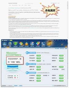 腾讯电脑管家提示用户,在近期大... QQ、MSN等邮箱或即时通讯软件...