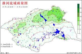 降雨带位于河南漯河、商丘到山东... 中国天气