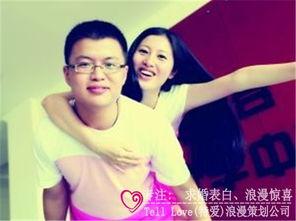 帅小伙天津电影院求婚 天津求婚公司亲情价助力
