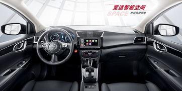 东风日产新款轩逸内饰-国产新款轩逸3月4日上市 推7款车型可选