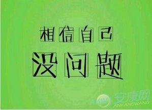如何修改QQ昵称(网名)