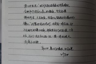 手写美句 -文字图片大全 带字的图片 手抄句子 第2页 句子迷