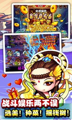 小小天师传v2.7,安卓手机游戏下载,apk游戏下载 优亿市场