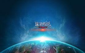 ...人类开启未来新世界的旅程.全新的生活和战斗来临!-2012新生代...