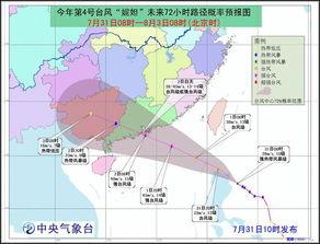 博雅乐山棋牌2.1.0803-台风经过海域和沿海地区将有强风影响:预计,7月31日至8月3日,巴...