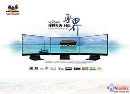 ...X2370S-LED显示器正式发售,价格仅为1169元-无边框设计 优派VX...