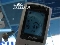 超快录音 三星带mp3多功能录音笔上市