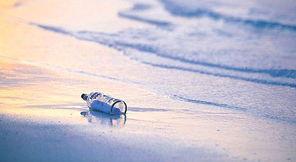 寰宇中的刹那瞬间,谁料竟是这小小瓶儿传奇经历的开始呢?   视线转...