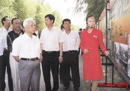 周铁农同志在忻州视察