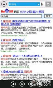 na.com.cn/