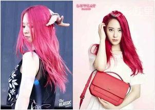 二次元发色有哪些 二次元发色适合什么肤色 -3.红粉色,适合任何的肤...