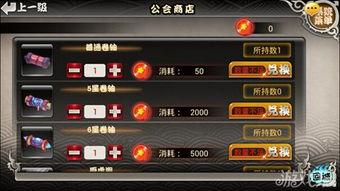 ...dog.cn/gonglue/20141122/768335.htmlhttp://online.gamedog.cn/...