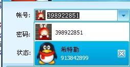 QQ老卡住怎么回事啊