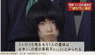老妇诱惑-惨案 日本黑道老妇色诱宅男洗脑大... 日本《大众周刊》则从另一个角度...