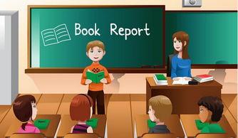 2016教师工资改革方案 教师教龄津贴标准