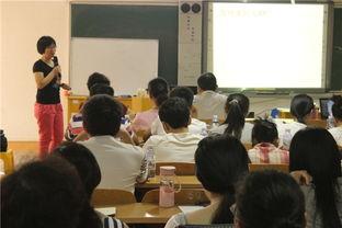 广州越秀启智学校名师代表到我校进行启智教学专题培训-湛江市特殊...