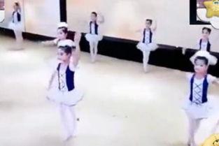 视频名称:最新儿童舞蹈教学视频《芭蕾娃娃》-最新儿童舞蹈教学视...