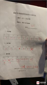 粤广东体彩11选5走势图