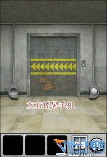铁珠移动到左边后,大门将自动打开!点击进入,去迎接下一关的挑战...