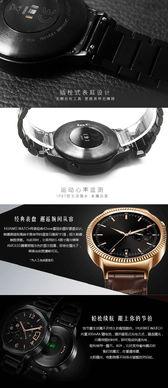 HUAWEI MER 智能手表 不锈钢链式表带