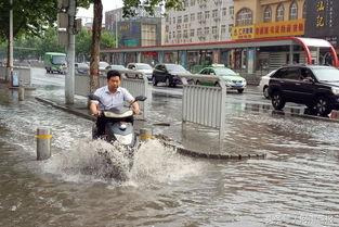 大雨突袭郑州 半个城 洗澡 部分路段积水