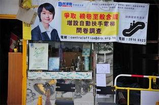 揭香港市井百姓的生活 没你想的那么滋润
