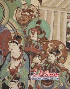 药师经变部分 榆林第29窟东壁北侧   佛教在线北京讯 由中国美术馆和...